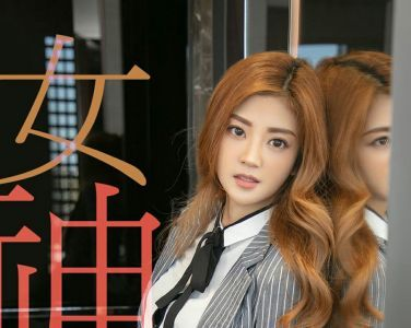 [Ugirls尤果网]爱尤物专辑 2019.06.21 No.1493 琳丽 女神工作室 [35P]
