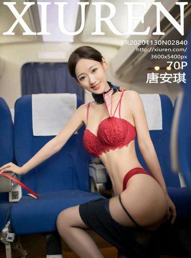 [XiuRen秀人网] 2020.11.30 No.2840 唐安琪[65P]