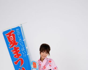 [RQ-STAR美女] NO.0050 Ayami (あやみ) Japanese Yukata[98P]