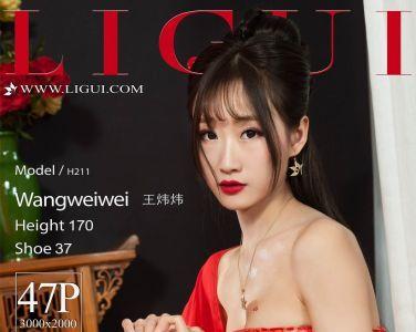 [Ligui丽柜]2019.09.11 网络丽人 Model 王炜炜[47P]