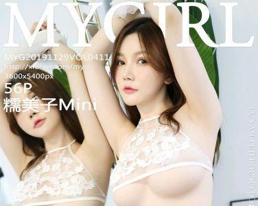[MyGirl美媛馆]2019.11.29 VOL.411 糯美子Mini[56P]