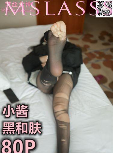 [MSLASS]梦丝女神 - 小酱 黑于肤的折磨[82P]