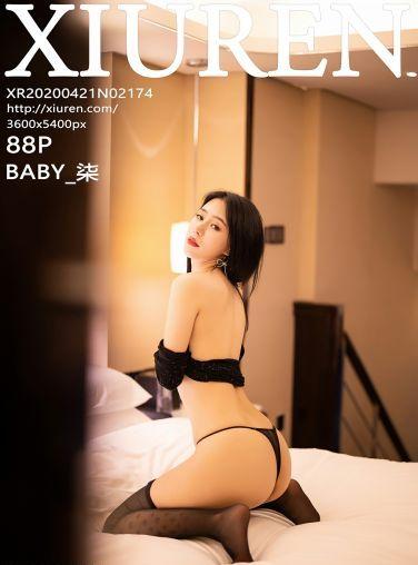 [XiuRen秀人网]2020.04.21 No.2174 BABY_柒[89P]