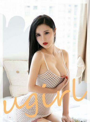 [Ugirls尤果网]爱尤物 2020.08.24 No.1895 Yuki又又 我的女友高白甜[35P]
