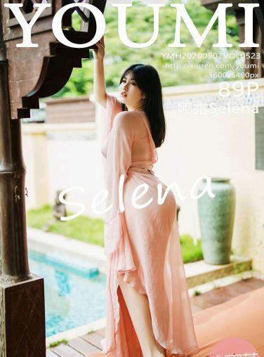 [YOUMI尤蜜荟] 2020.09.07 VOL.523 娜露Selena 粉色长裙[90P]