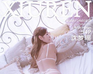 [XiuRen秀人网]2020.03.12 No.2055 沈梦瑶[54P]