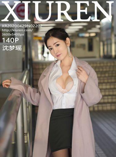 [XiuRen秀人网]2020.04.29 No.2202 沈梦瑶[141P]