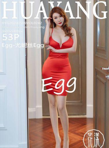 [HuaYang花漾写真]2020.05.06 VOL.242 Egg-尤妮丝Egg[54P]