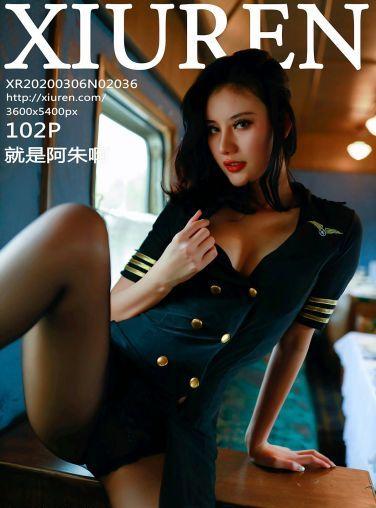 [XiuRen秀人网]2020.03.06 No.2036 就是阿朱啊[89P]