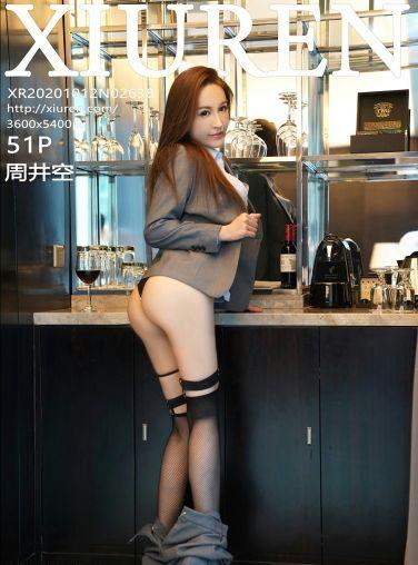 [XiuRen秀人网] 2020.10.12 No.2638 周井空[52P]