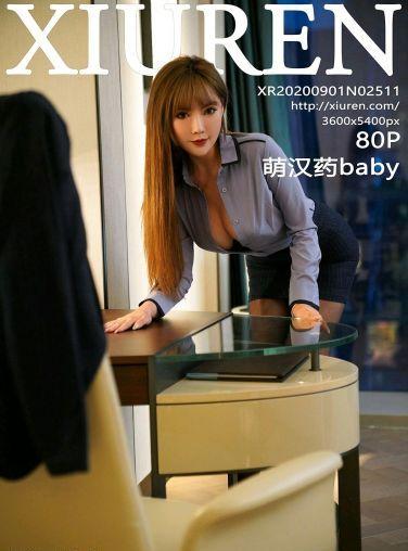 [XiuRen秀人网] 2020.09.01 No.2511 柴婉艺Averie 性感职业制服[72P]