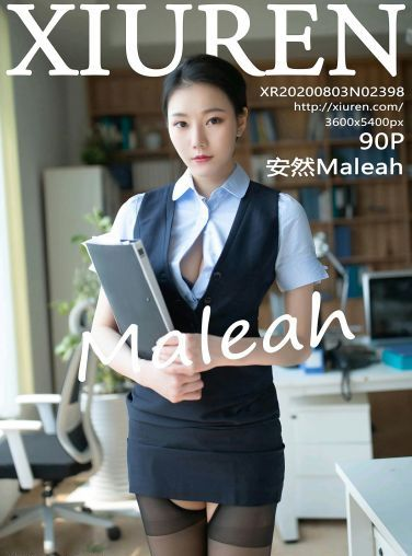 [XiuRen秀人网] 2020.08.03 No.2398 安然Maleah[81P]