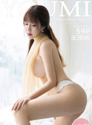 [YOUMI尤蜜荟] 2020.09.21 VOL.531 王雨纯[53P]