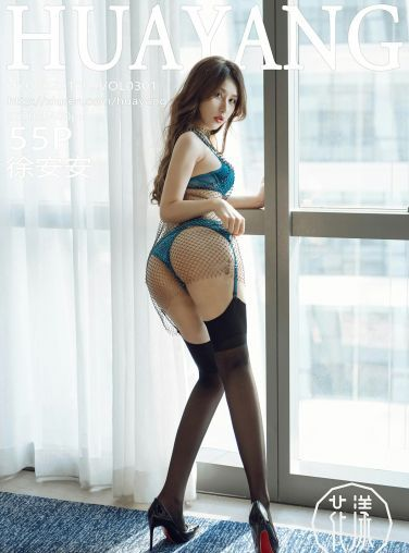 [HuaYang花漾写真] 2020.10.09 VOL.301 徐安安[50P]