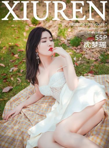 [XiuRen秀人网] 2020.07.07 No.2297 沈梦瑶[56P]