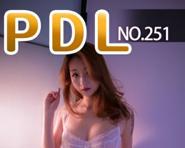 [PDL潘多拉]专辑 2019.12.09 No.251[46P]