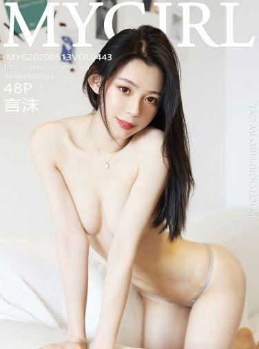 [MyGirl美媛馆]2020.05.13 VOL.443 言沫[49P]