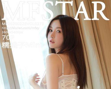 [MFStar模范学院] 2020.02.26 VOL.275 糯美子Mini[70P]