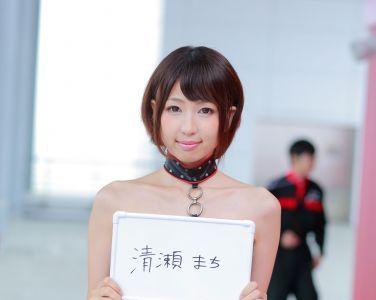 [RQ-STAR美女] 2017.12.08 Machi Kiyose 清瀬まち Race Queen[33P]