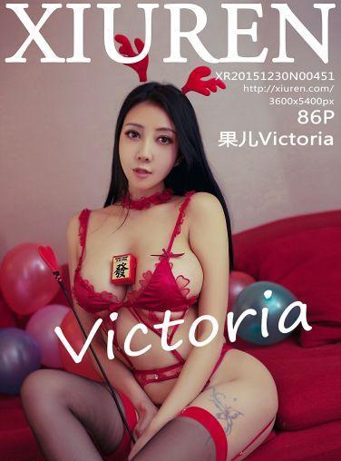 [XiuRen秀人网]2020.03.25 No.2099 果儿Victoria[87P]