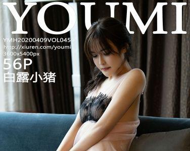 [YOUMI尤蜜荟]2020.04.09 VOL.450 白露小猪[57P]