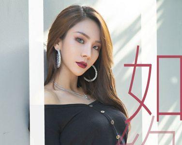 [Ugirls尤果网]爱尤物专辑 2019.06.13 No.1485 Juicy xiaoxiao 如约而爱 [34P]