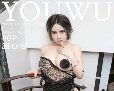 [YouWu尤物馆]2019.12.30 VOL.168 温心怡[40P]