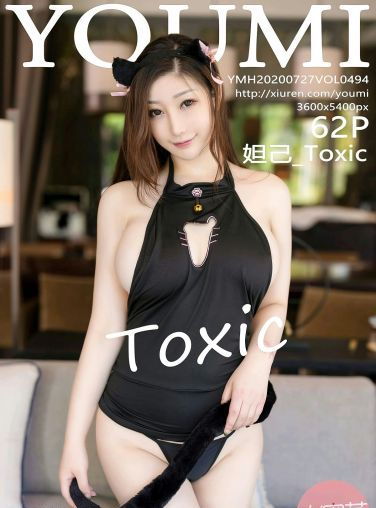 [YOUMI尤蜜荟] 2020.07.27 VOL.494 妲己_Toxic[52P]