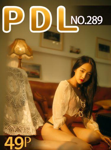 [PDL潘多拉]专辑 2020.05.02 No.289[49P]