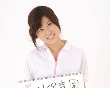 [RQ-STAR美女] NO.0133 Airi Nagasaku 永作あいり Kindergartner[50P]