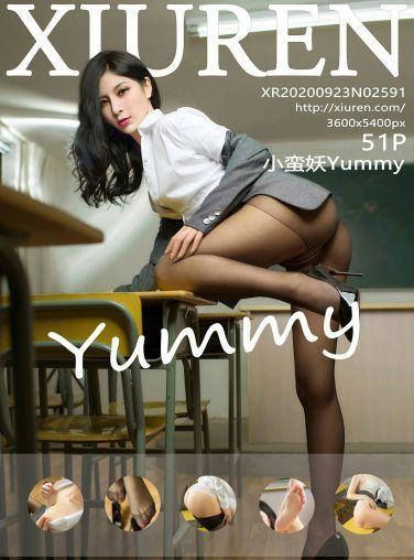 [XiuRen秀人网] 2020.09.23 No.2591 小蛮妖Yummy[45P]