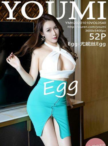 [YOUMI尤蜜荟] 2020.10.10 VOL.540 Egg-尤妮丝Egg[47P]