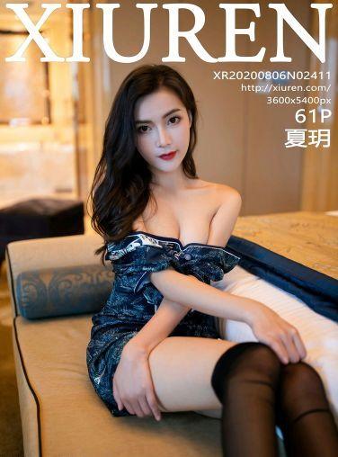 [XiuRen秀人网] 2020.08.06 No.2411 夏玥[51P]