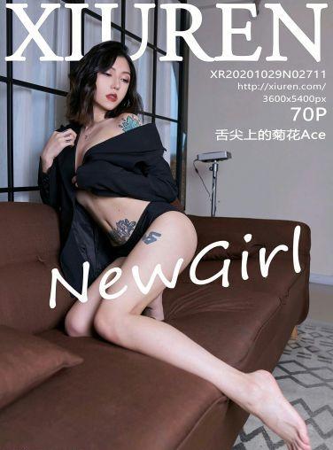 [XiuRen秀人网] 2020.10.29 No.2711 舌尖上的菊花Ace[71P]