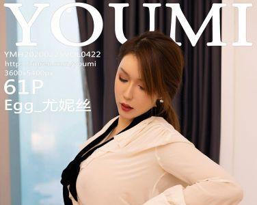 [YOUMI尤蜜荟]2020.02.25 VOL.422 Egg_尤妮丝[61P]