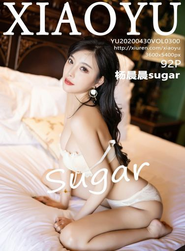[XIAOYU语画界]2020.04.30 VOL.300 杨晨晨sugar[93P]