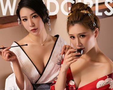 [TouTiao头条女神]2020.04.15 玄子 和风花与蛇[23P]