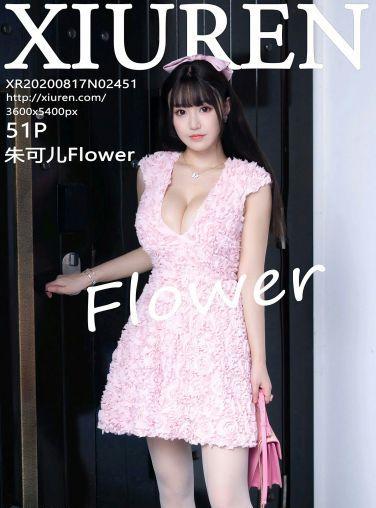 [XiuRen秀人网] 2020.08.17 No.2451 朱可儿Flower[45P]