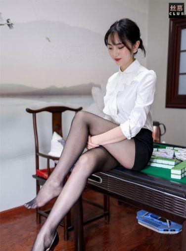 丝慕写真 SM184 佳佳 制服导师[81P]