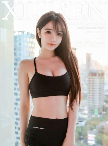 [XiuRen秀人网] 2020.10.26 No.2696 南初妹妹[41P]