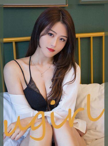 [Ugirls尤果网]爱尤物 2020.07.10 No.1862 崔灿 星漾璀璨[35P]