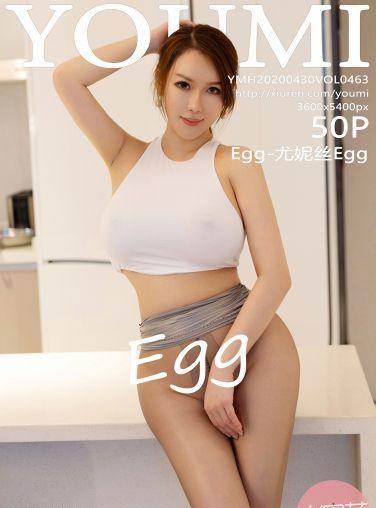 [YOUMI尤蜜荟]2020.04.30 VOL.463 Egg-尤妮丝Egg[51P]