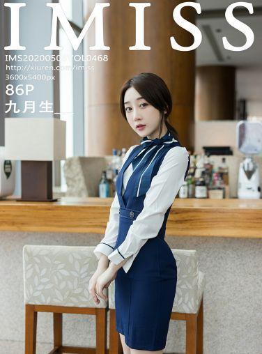 [IMISS爱蜜社]2020.05.08 VOL.468 九月生__[87P]