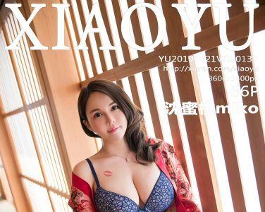 [XIAOYU语画界]2019.08.21 VOL.137 沈蜜桃miko[64P]