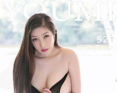 [YOUMI尤蜜荟]2019.07.18 VOL.330 妲己_Toxic[52P]