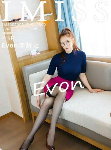 [IMISS爱蜜社] 2020.09.15 VOL.500 evon陈赞之 眼镜OL[38P]
