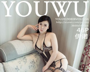 [YouWu尤物馆]2019.08.08 VOL.156 伊诺[46P]