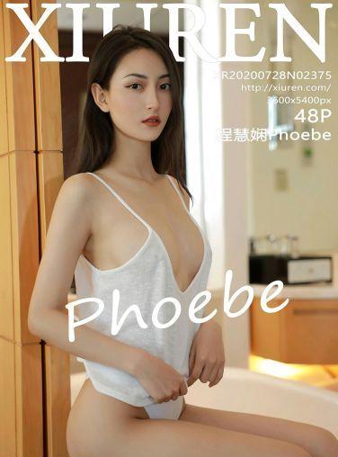 [XiuRen秀人网] 2020.07.28 No.2375 程慧娴Phoebe[39P]
