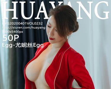 [HuaYang花漾写真]2020.04.01 VOL.232 Egg-尤妮丝Egg[51P]