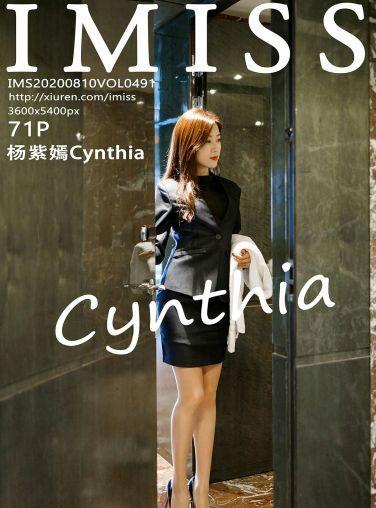 [IMISS爱蜜社] 2020.08.10 VOL.491 杨紫嫣Cynthia[61P]